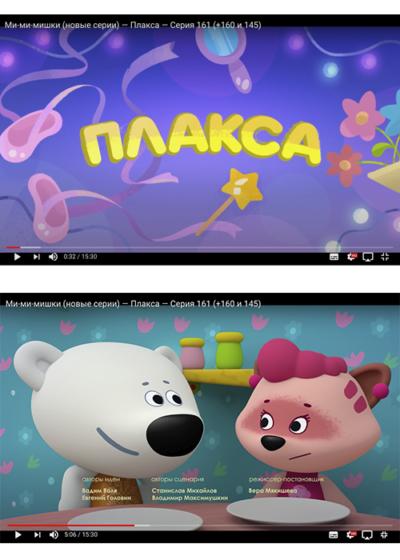 Сценарий для сериала «Ми-ми-мишки»